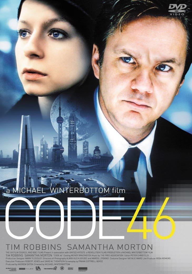 4 de noviembre: Code 46 (2003)