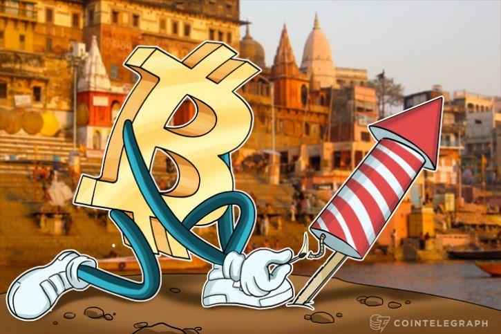 bitcoin blog india