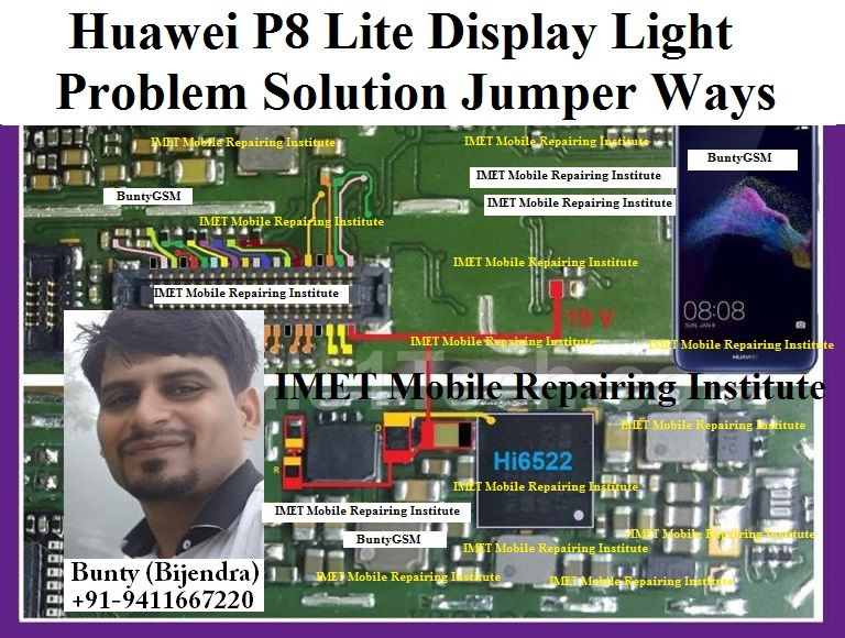 Huawei P8 Lite Display Light Problem Solution Jumper Ways