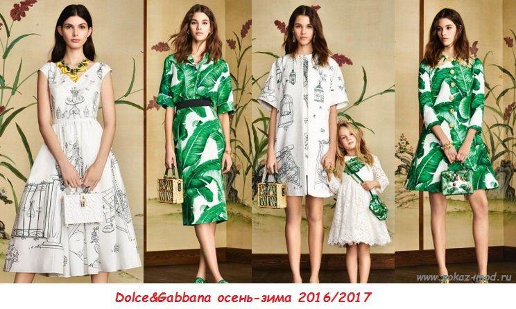 Новинки зима одежда платья