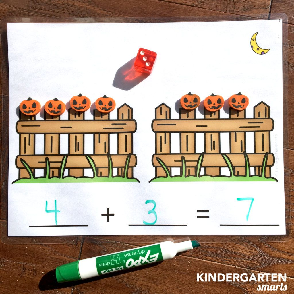 Halloween Math Worksheets With A Freebie With Images