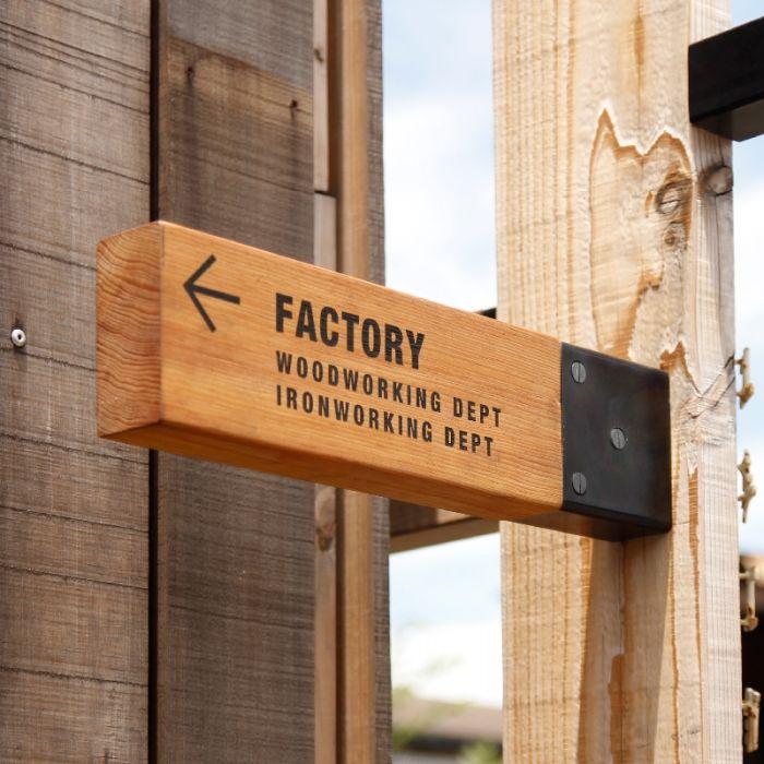ウッドサインアーム100 看板 オリジナル家具 金物の上手工作所