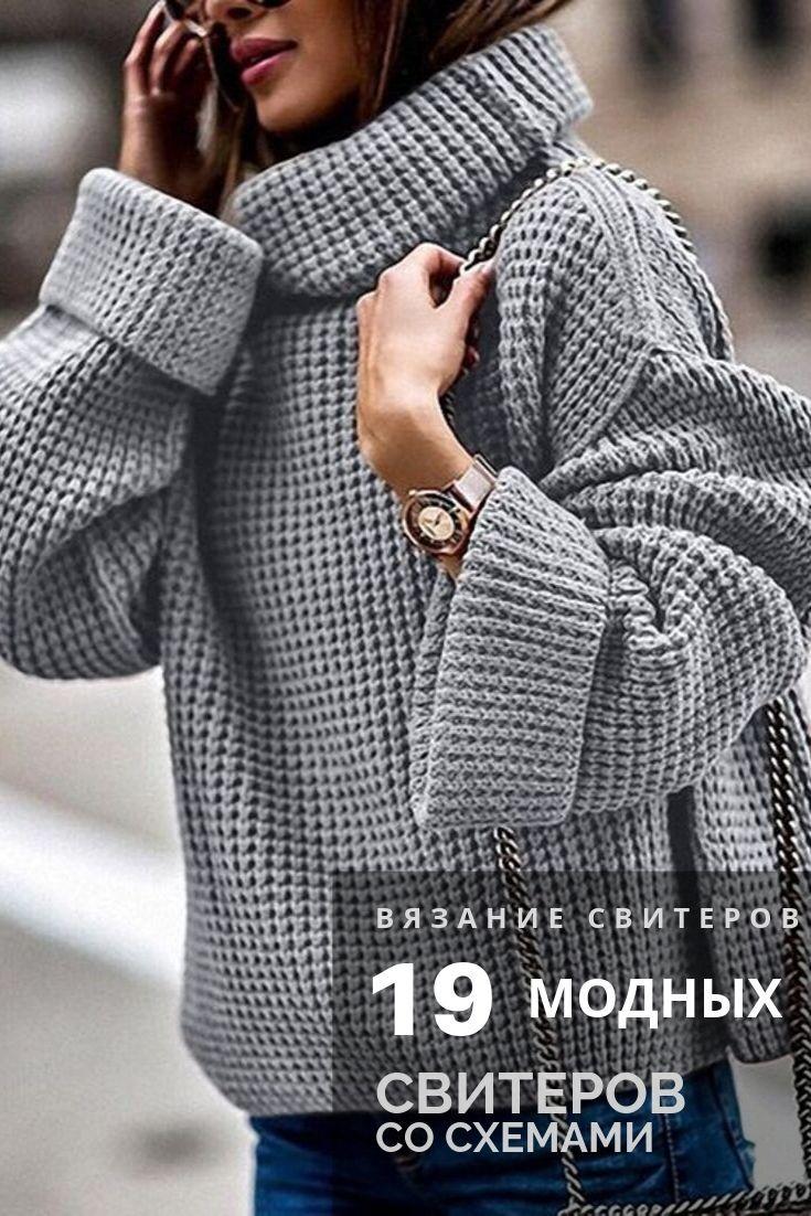 модели свитеров ручной вязки женские спицами с описанием работы