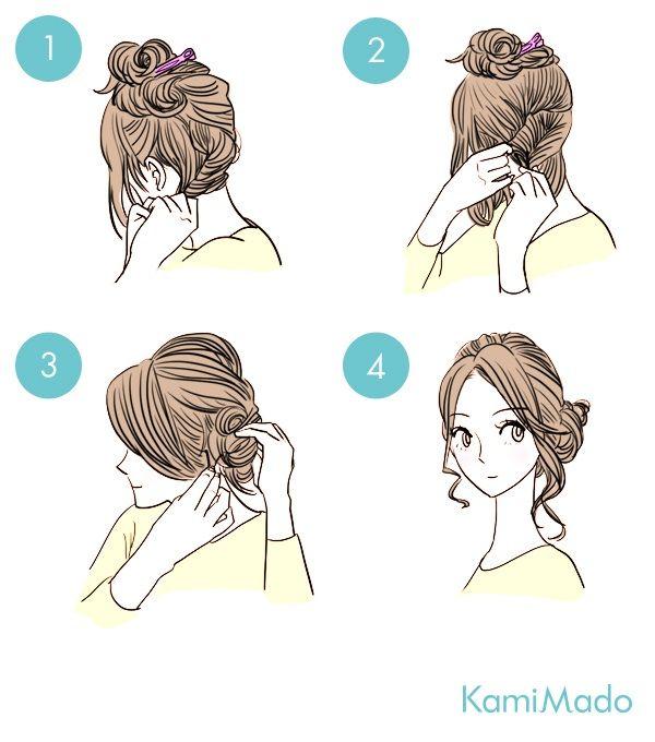 簡単3step ねじるだけのお団子風アップ イラスト付き 派手な髪型 外国人風 ヘア 髪型 おだんご