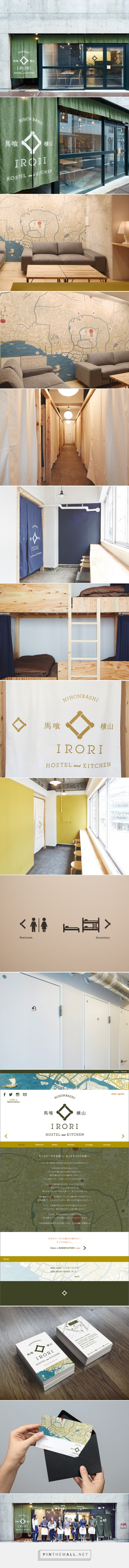 IRORI飯店 識別設計 | MyDesy 淘靈感... - a grouped images picture - Pin Them All