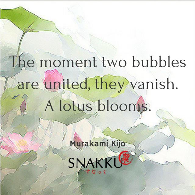 Beautiful Japanese Haiku By Murakami Kijo About How There