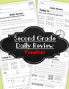 Morning Work Second Grade Free 2nd Grade Freebie 1st And 2nd