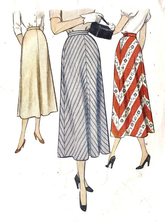 1950s Misses Skirt Vintage Sewing Pattern by MissBettysAttic, $10.00