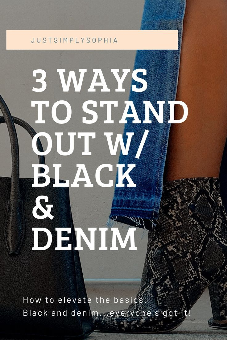 How to Stand Out with Your Most Basic Clothing Items
