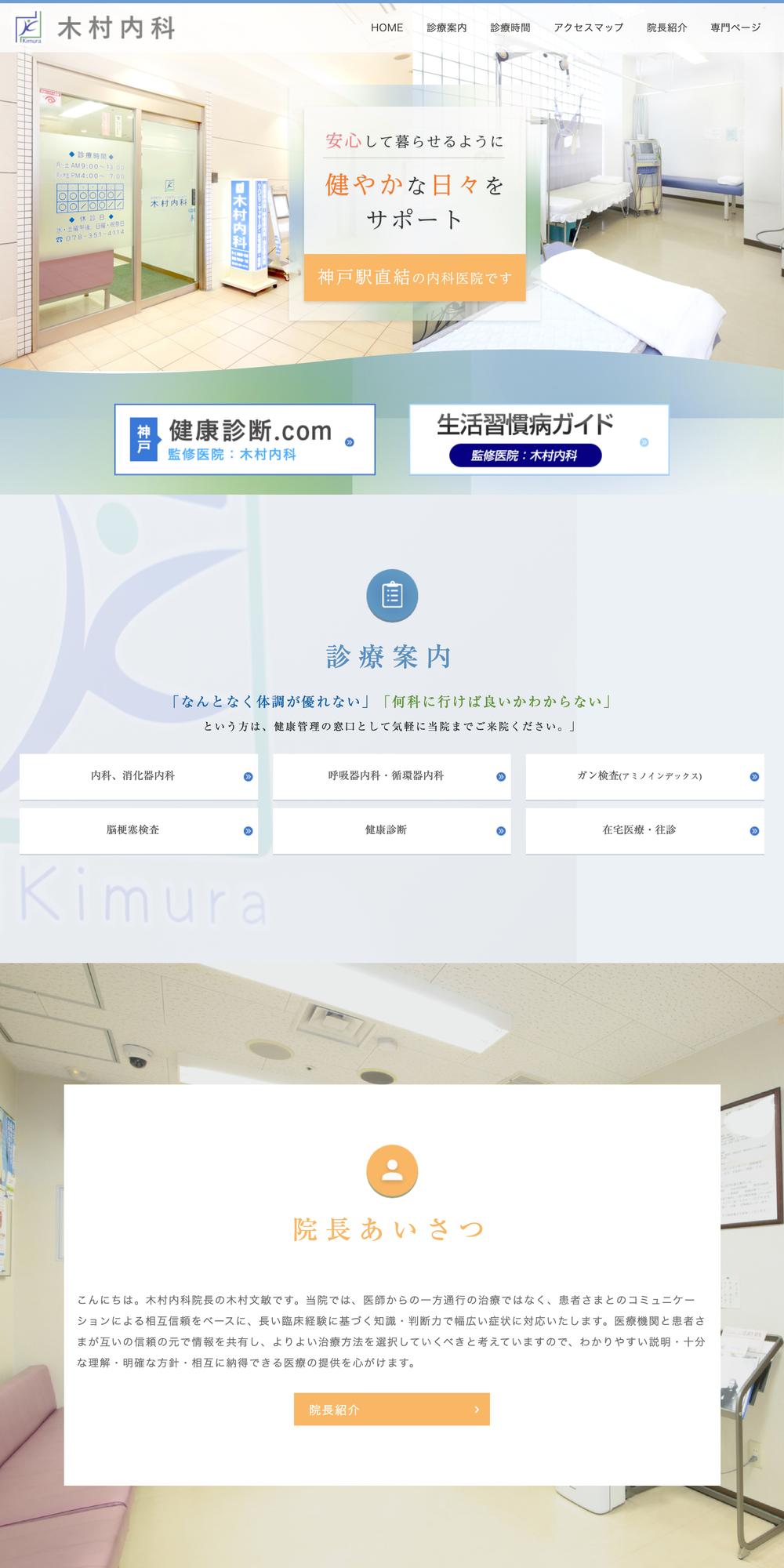 病院 クリニック おしゃれまとめの人気アイデア Pinterest Taro Sanko 病院 循環器内科 医療機関