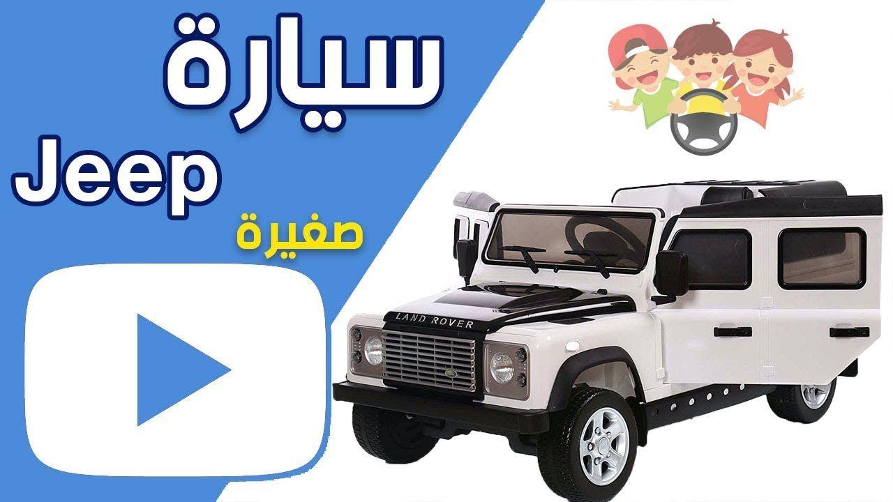 سيارة مرسيدس من نوع جيب Jeep Recreational Vehicles Suv
