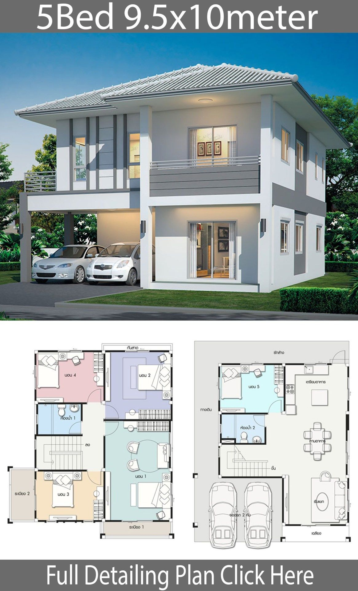 House Design Plan 9 5x10m With 5 Bedrooms Home Design Plans Bungalow House Design Small House Design Plans