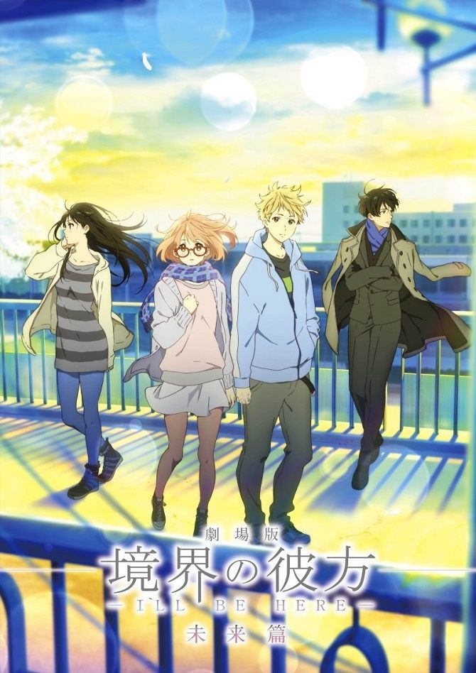 Assistir Kyoukai no Kanata Movie 2: I'll Be Here – Mirai-hen Online