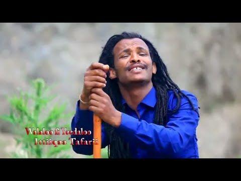 ittiiqaa tafarii__saaqii saanqaa__New oromo music - YouTube