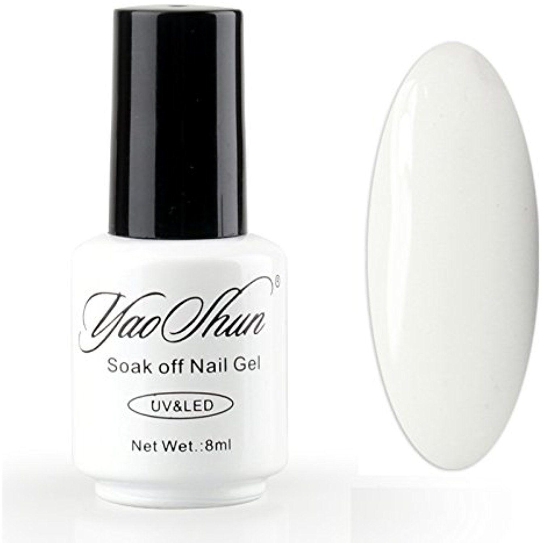 Perfect Summer Colors Gel Nail Polish 8ml UV/LED Light Soak Off ...