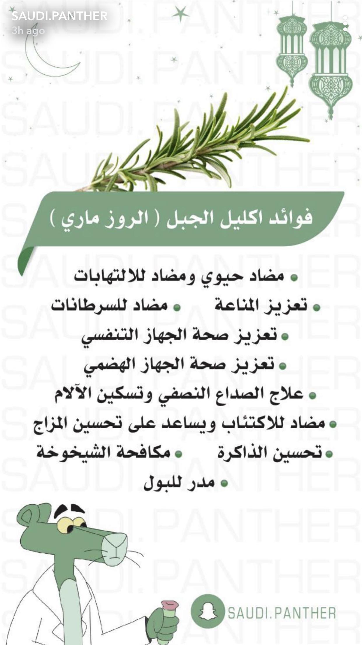 Pin By Lobna Salem On 1 A Atest Health Fitness Nutrition Health And Fitness Articles Health And Nutrition