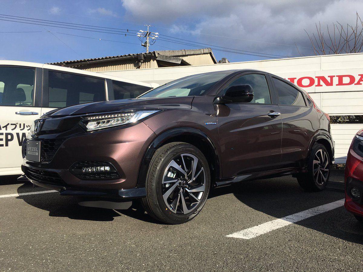 2018 Honda Vezel 2018 Honda Hr V Starts Reaching Dealerships In