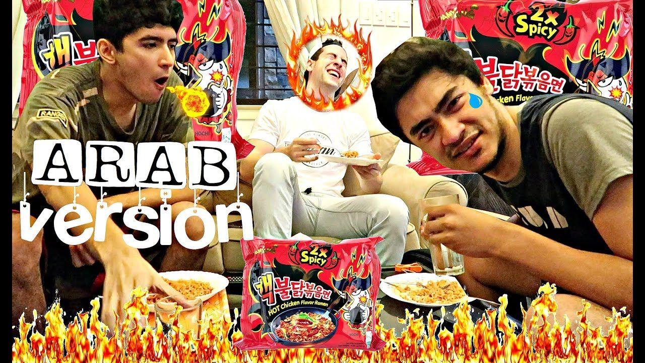 Extreme Fire Noodle Challenge Arab Filipino Almost Died Filipino Challenges Spicy Korean