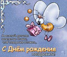 Gif Otkrytki S Dnem Rozhdeniya Happy Birthday Animacionnye Otkrytki