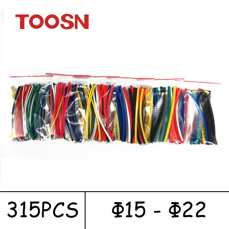 315Pcs 7 Color Heat Shrink Tubing Sleeving Wrap cable Assorted 2:1 1 2 3 mm