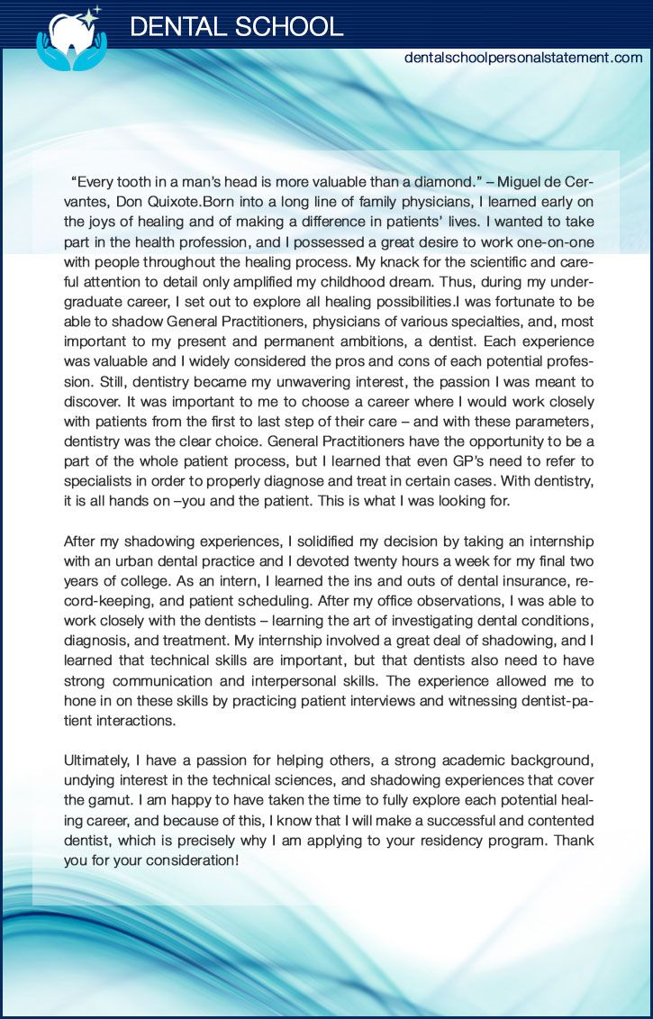Personal essay for dentist admission