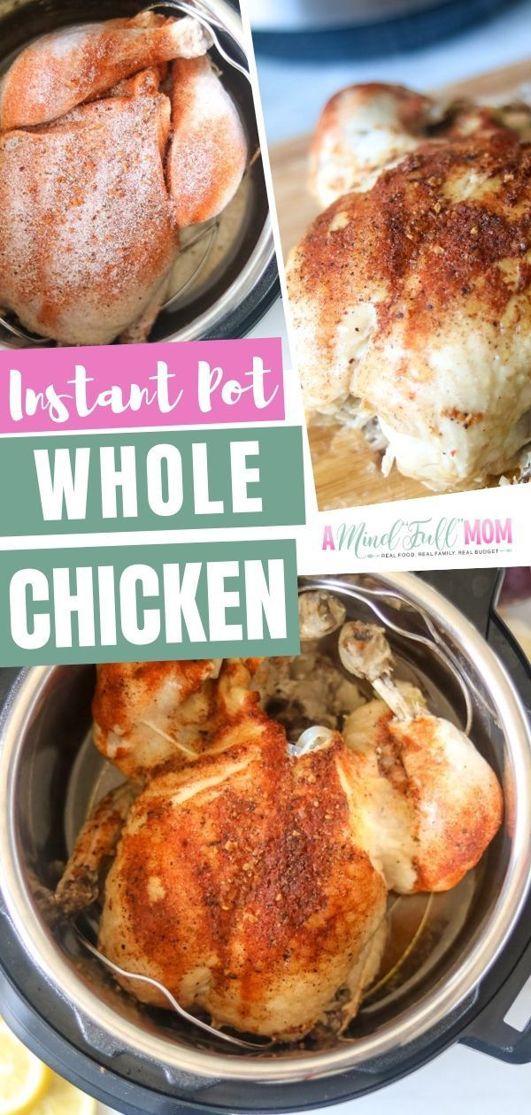 Tender, perfectly roasted chicken made in your electric pressure cooker! This Instant Pot Rotisserie Style Chicken is going to quickly become a new favorite recipe at your house. This is simply the best whole chicken instant pot recipe! #instantpotchickenrecipes