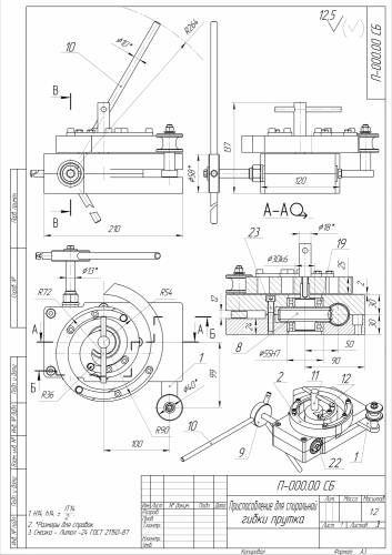 Ingenieria Mecanica Dibujos Todo Por Un Ingeniero De Diseno Smithy Metallicheskie Podelki Chertezhi Mashinostroenie