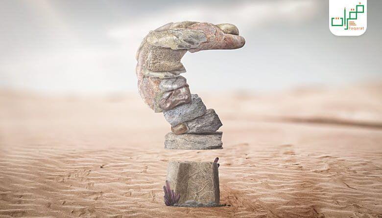 ما هي أنواع الجرانيت و الصخور Lion Sculpture Statue Sculpture