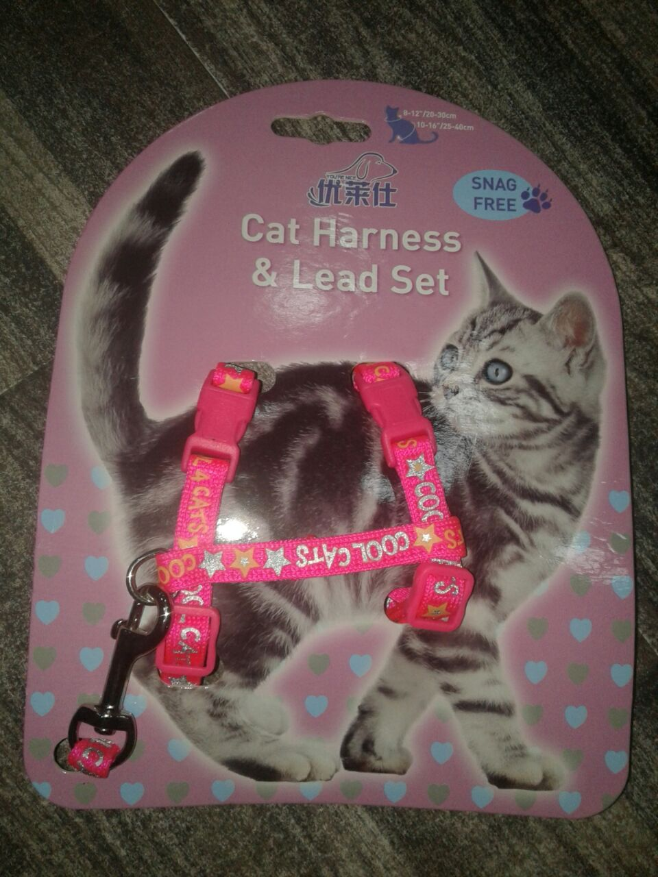 Buy Cat Harness And Lead Set in Pakistan at Just Rs 1575