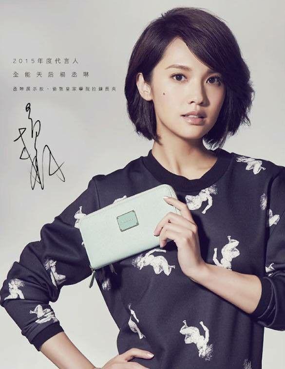 Rainie Yang Short Hair Styles For Round Faces Short Hair Styles Asian Hairstyles Round Face