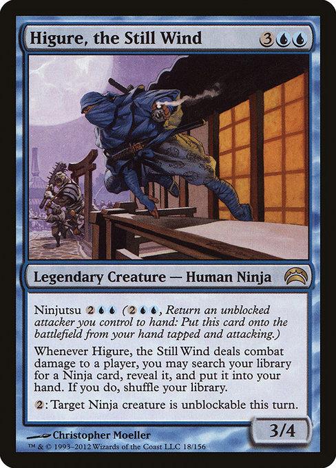 ***4x Sakashima/'s Student*** MINT Planechase Anthology MTG EDH Magic Cards