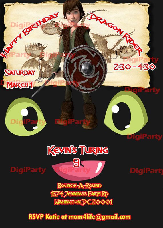 How To Train Your Dragon Invitation Birthday Party By Digiparty