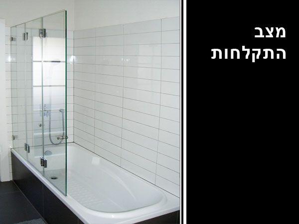 אמבטיון הרמוניקה פרוש