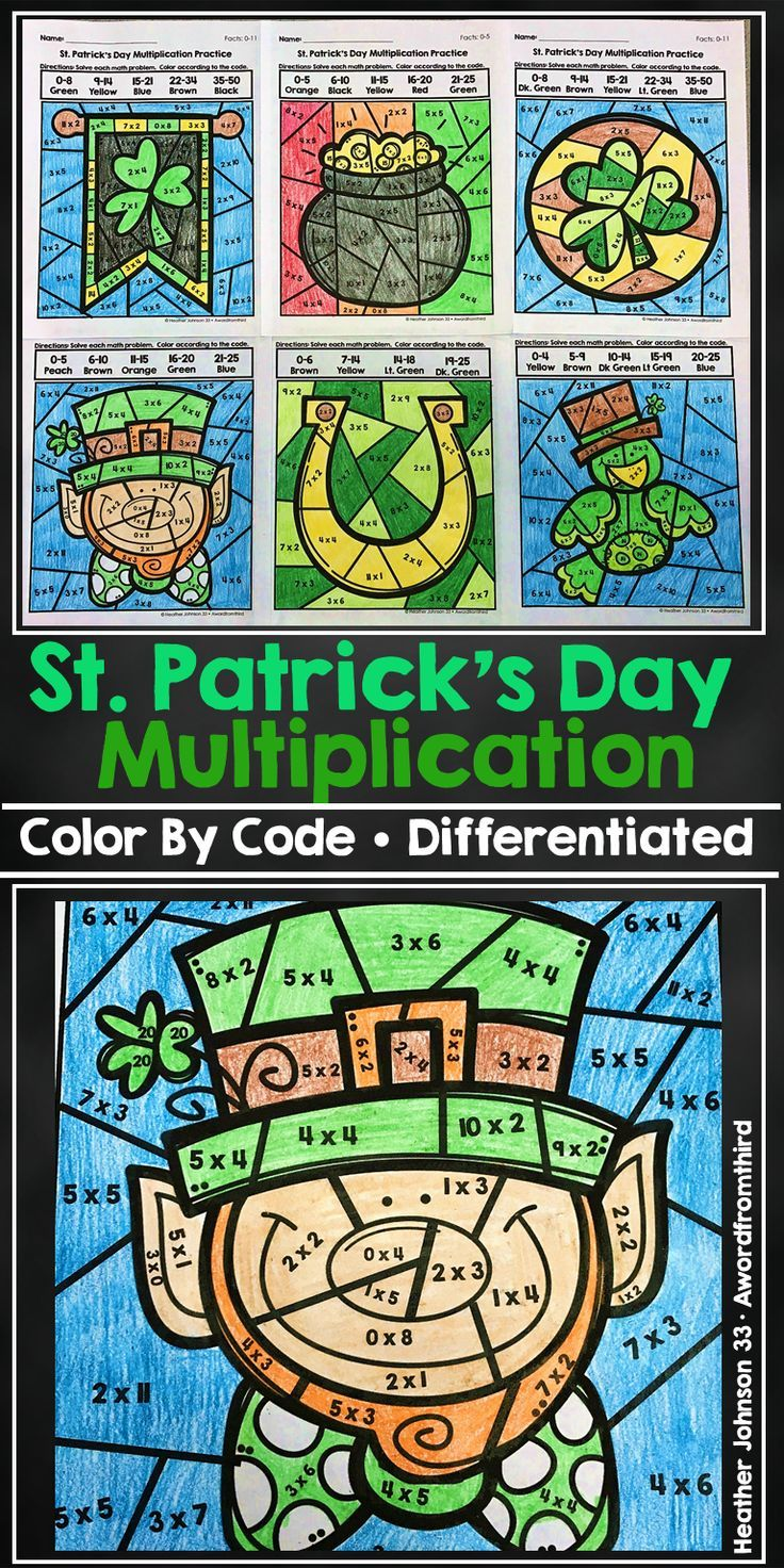 St. Patrick\'s Day Multiplication Color By Number Code ...