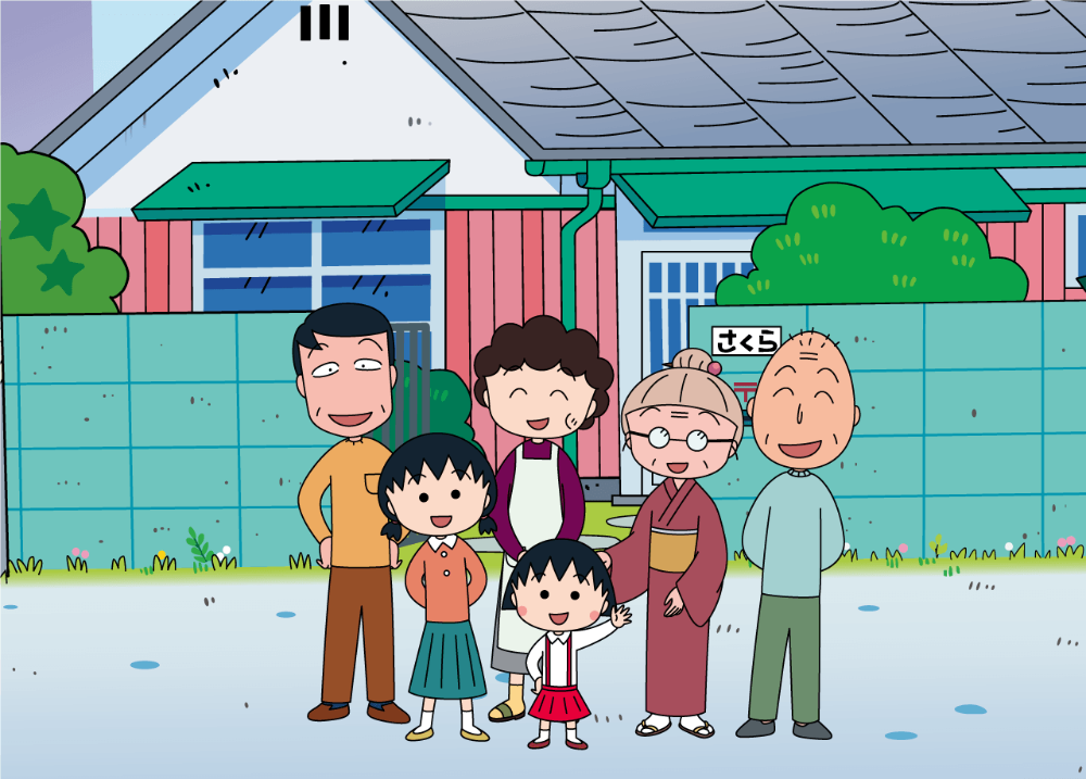 """Sazae-san"" and ""Chibi Maruko-chan"": Two of Japan's Most Beloved Anime"