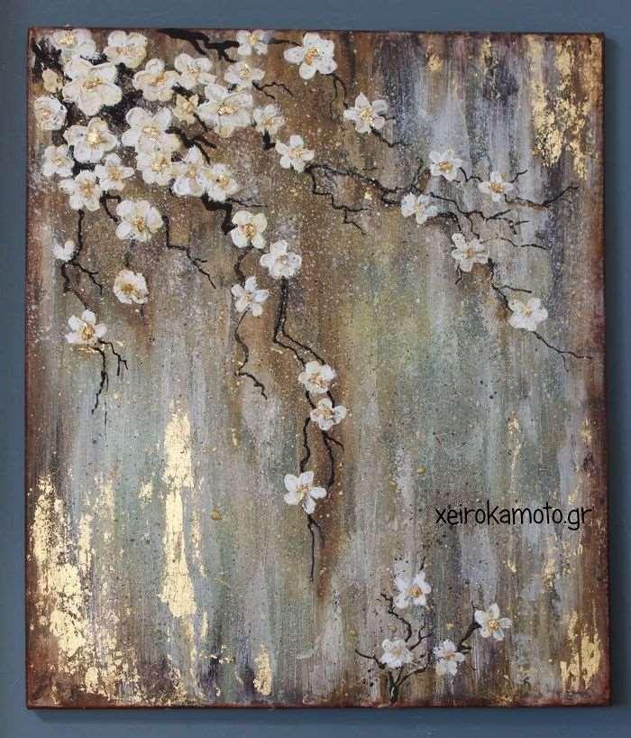 Almond Branches Καμβάς 50x60cm