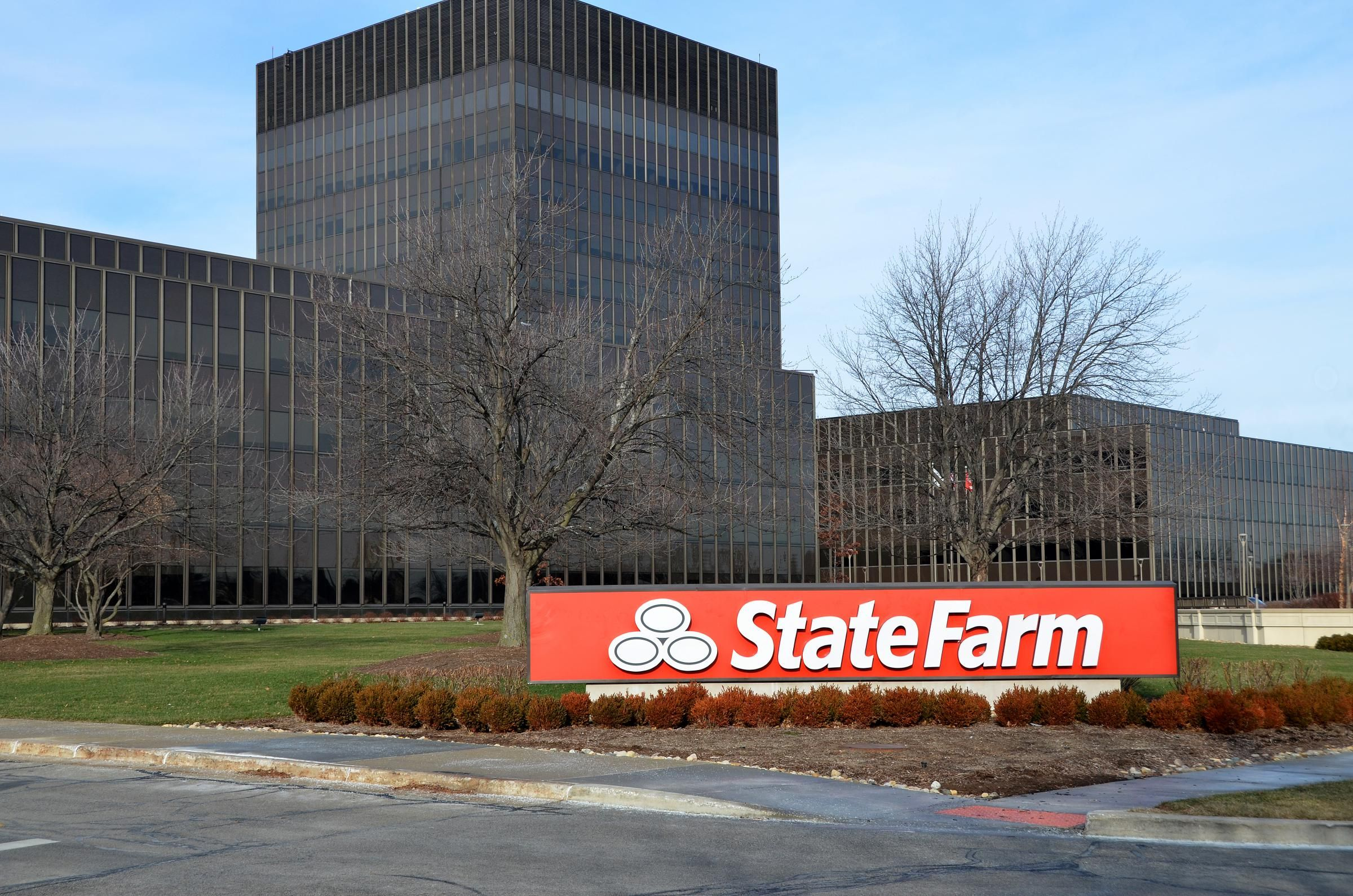 State Farm To Test Blockchain Tool To Streamline Insurance