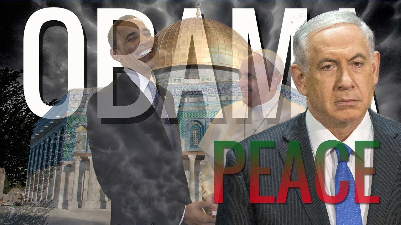 Obama Peace Deal Forced On Israel - YouTube