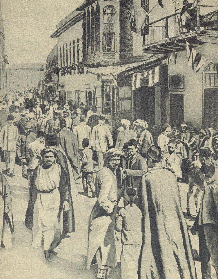 Ottoman Baghdad Iraq Baghdad Baghdad Iraq Street Scenes