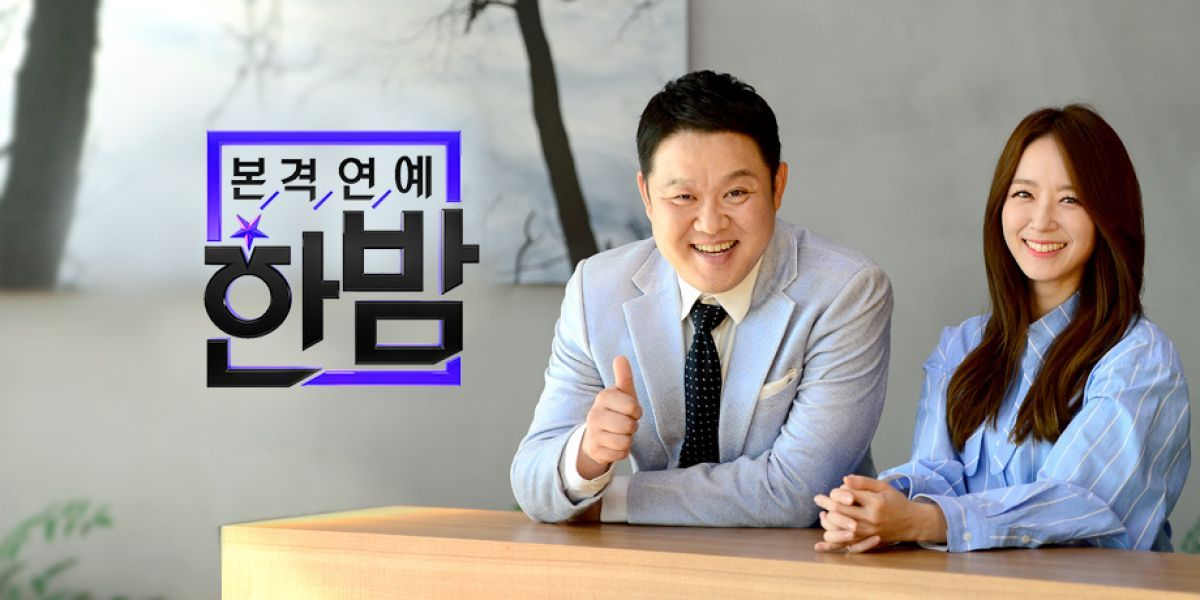 Marriage without dating ep 1 gooddrama