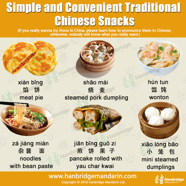 Chinese Vocabulary Of Simple And Convenient Traditional Chinese Snacks Chinese Snacks Learn Chinese Mandarin Chinese Learning