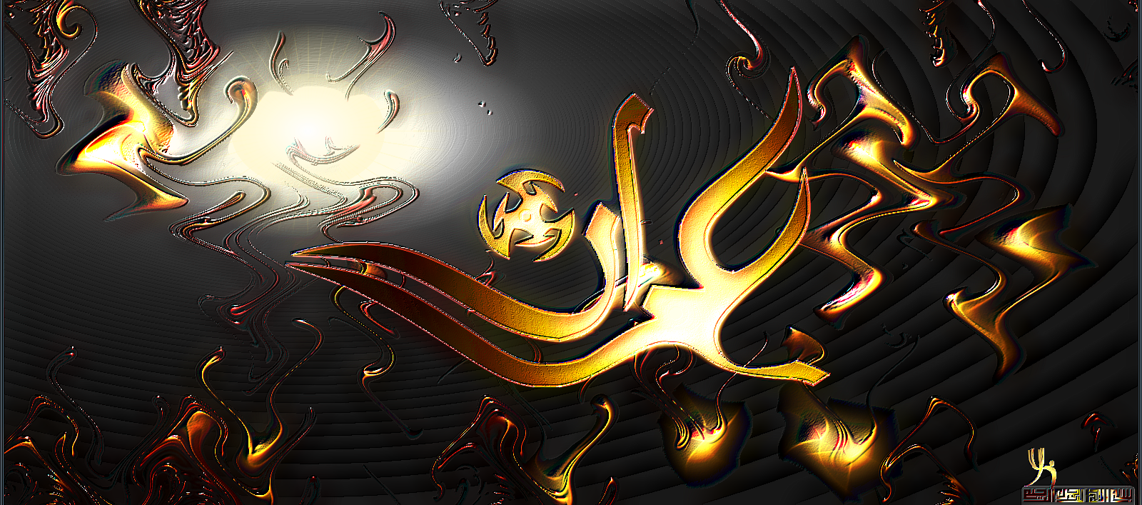 Wonderful Wallpaper Name Arabic - a2ddab9b33e71e198c95a5efae675ac0  Photograph_948745.png