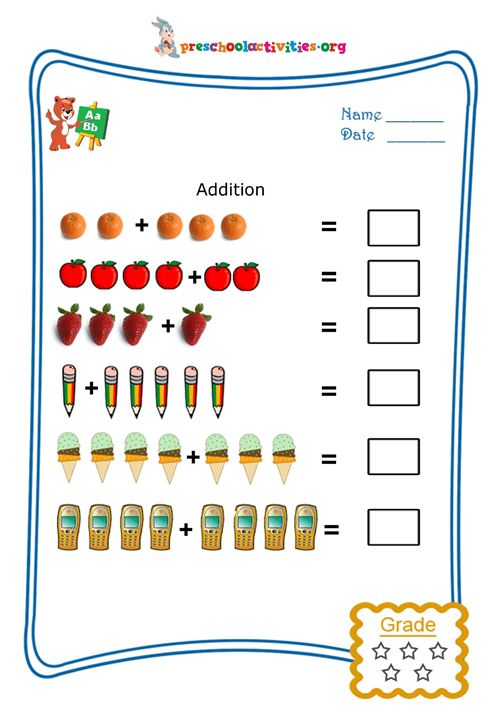 Picture addition Kids will love learning numbers sequentially with ...