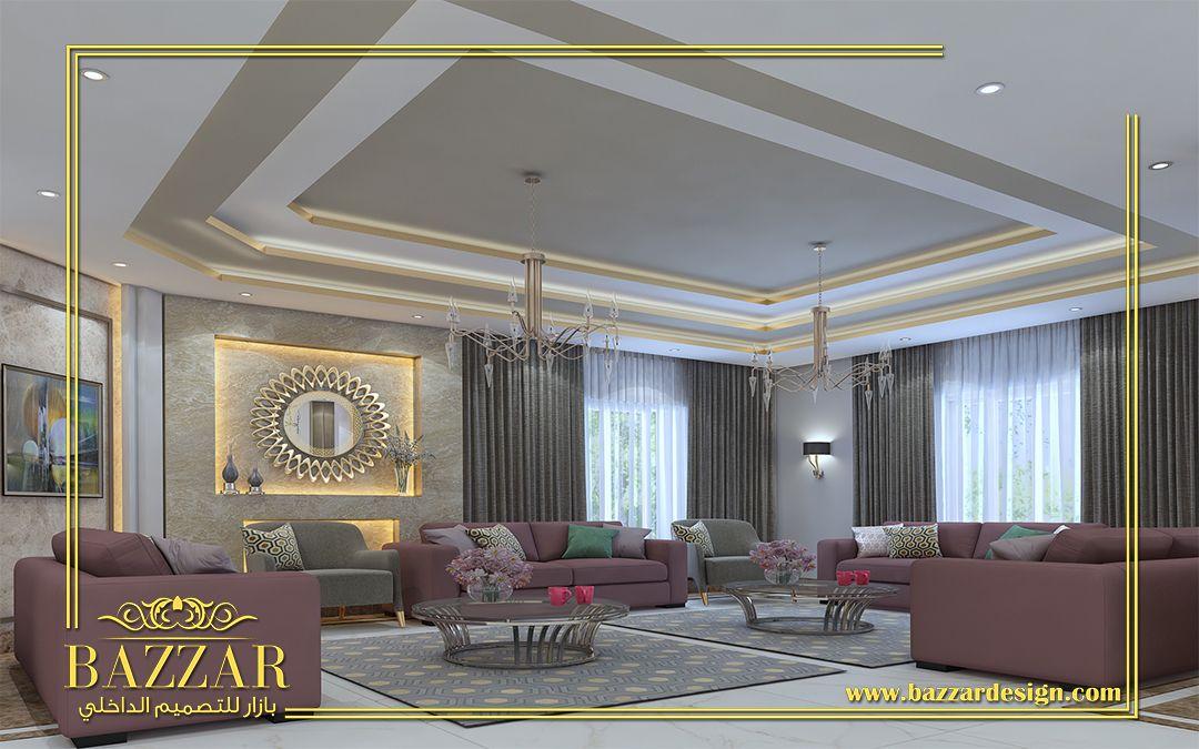 مجالس نساء بازار للتصميم الداخلي و الديكور In 2021 Modern Ceiling Design Ceiling Lights