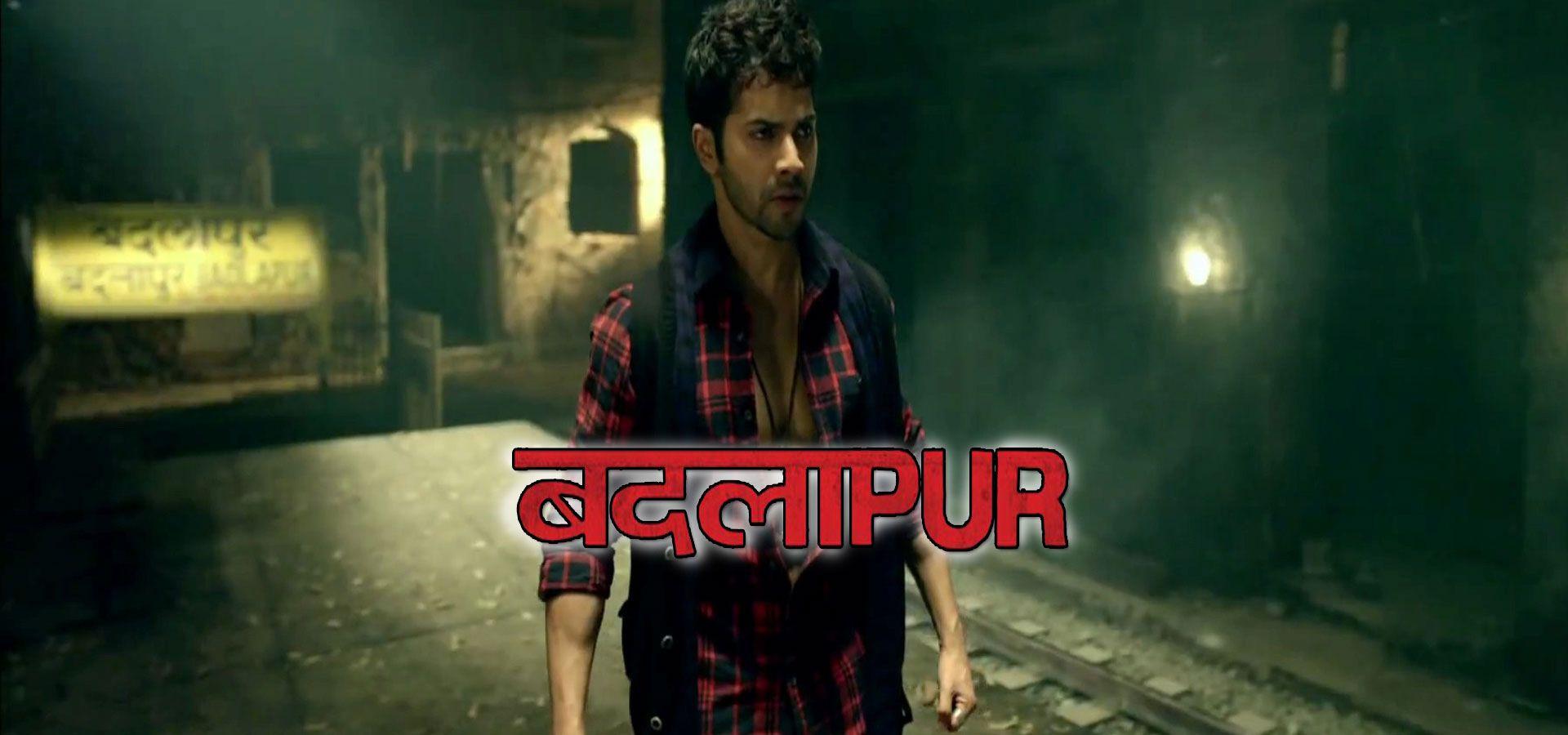 Jee Karda MP3 Karaoke - Badlapur in 2019 | Badlapur