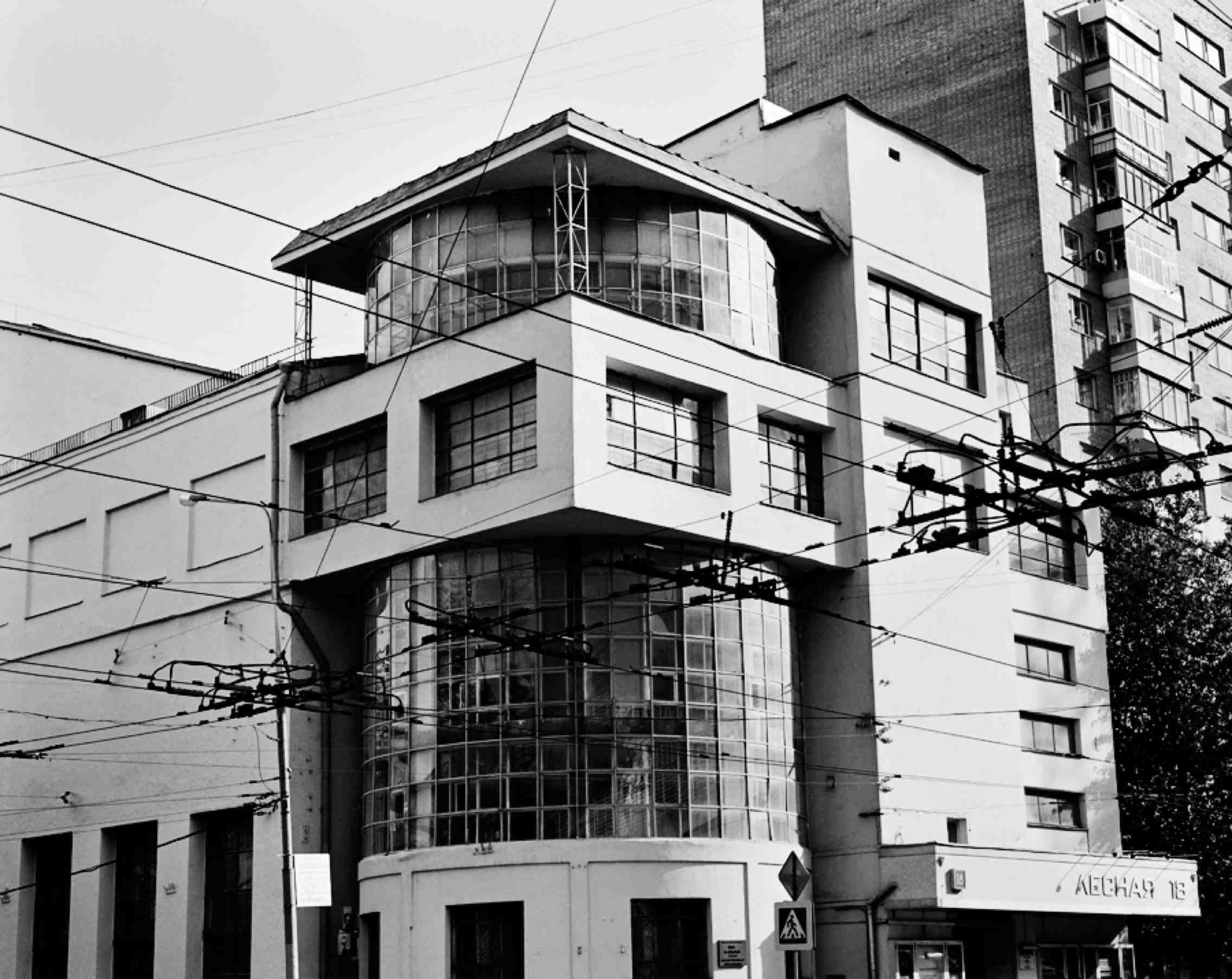 него картинки домов конструктивизм конструкции