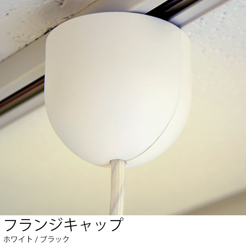 楽天市場 シーリングライト ペンダントライト アンティーク 照明 天井