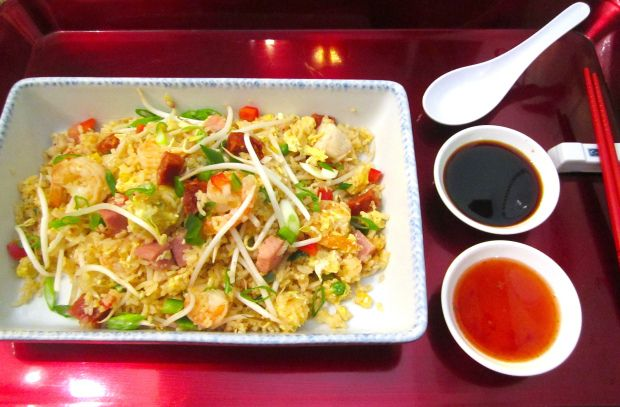 Imperial Fried Rice