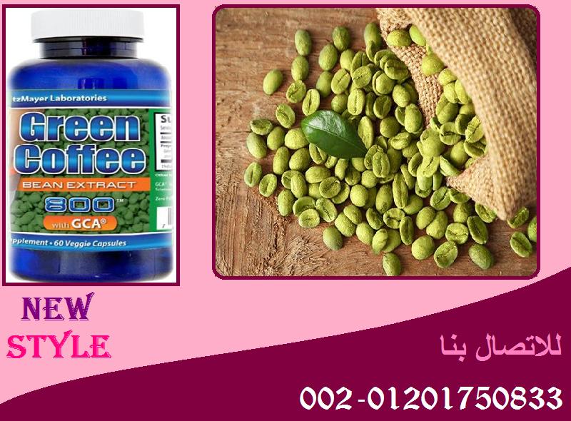 كبسولات بخلاصة حبوب القهوة الخضراء لإنقاص الوزن التخسيس حبوب القهوة الخضراء حبوب القهوة الخضراء أو ال Green Coffee Bean Extract Green Coffee Bean Green Coffee