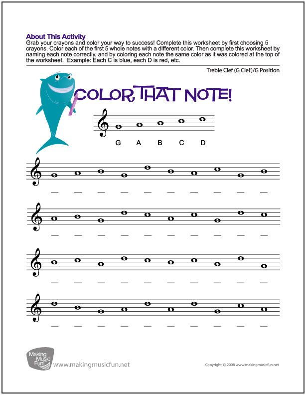 Color That Note Free Note Name Worksheet Treble Clef G